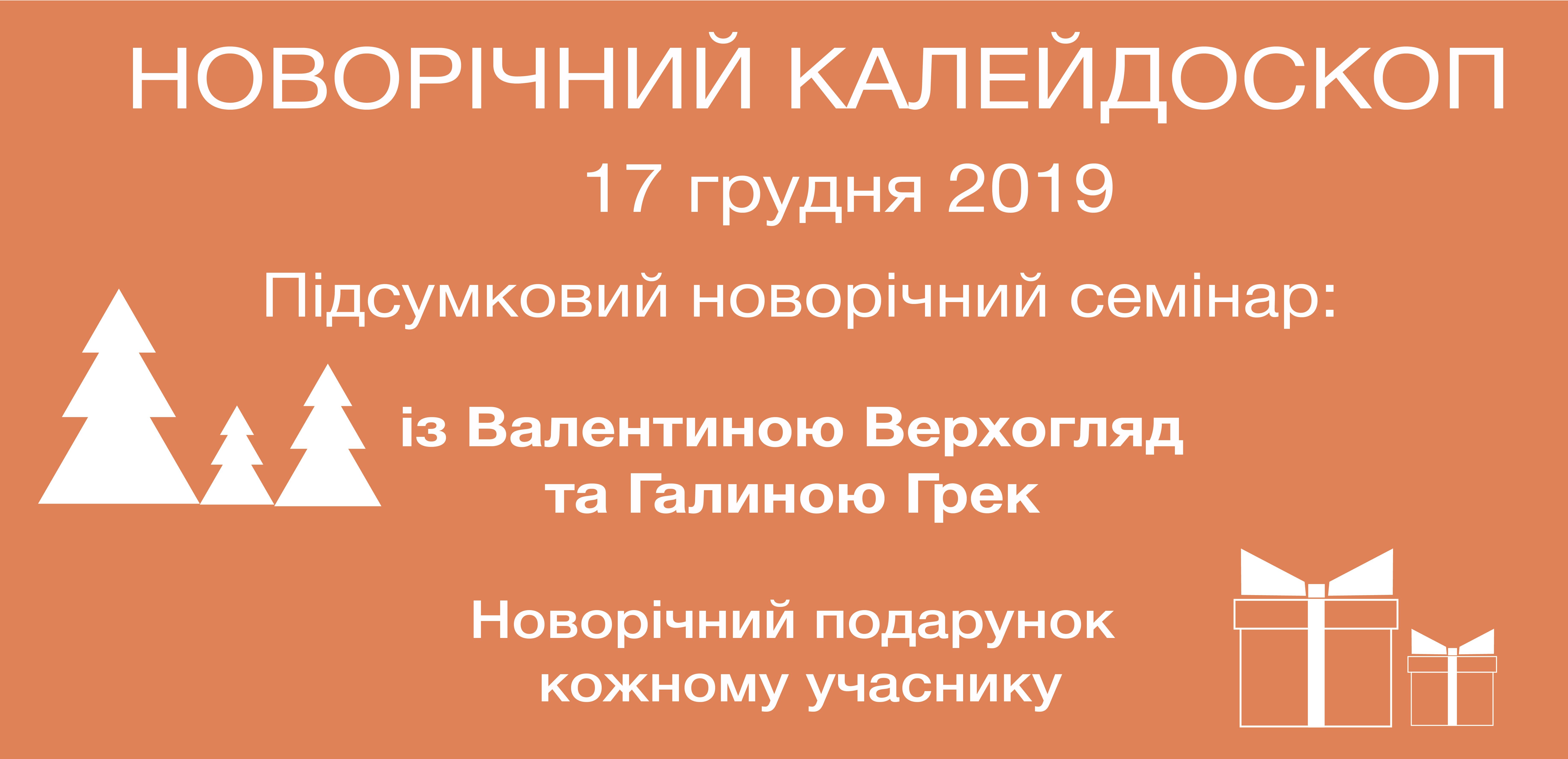 Bezymyannyy-2-01